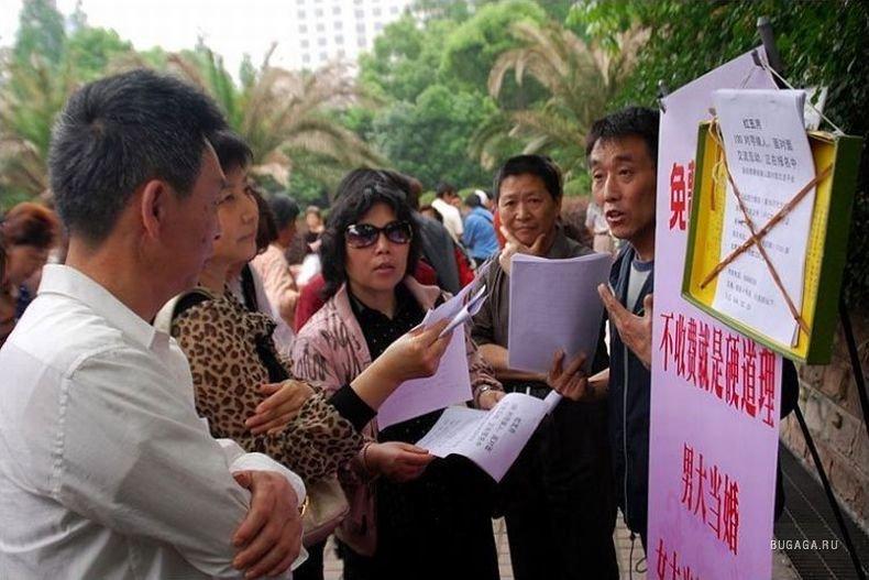 Сайт Знакомство В Китае