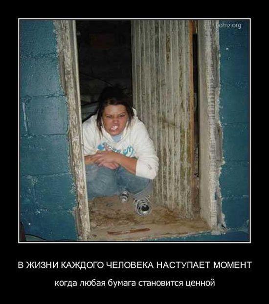 podsmatrival-za-babushkoy