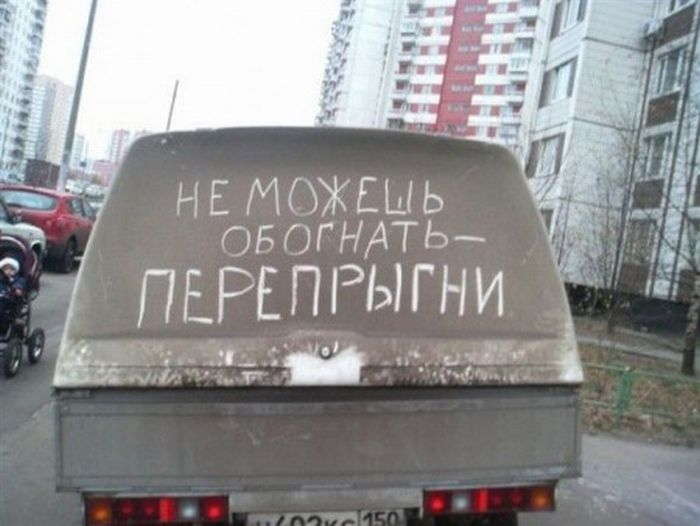 1309014980_auto-28.jpg