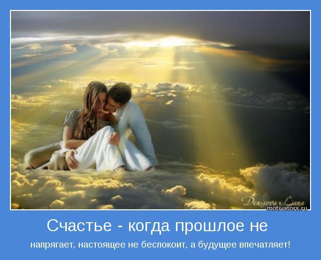 http://www.lolhome.ru/uploads/posts/2011-09/1315817634_motivator-18.jpg