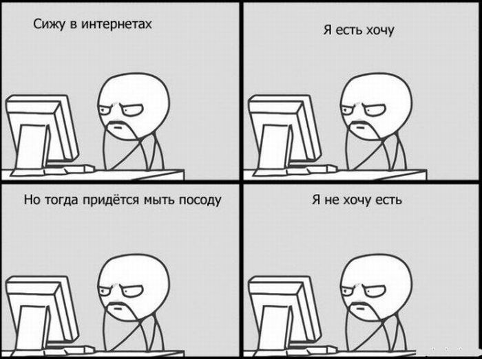 70391a40ccbb Смешные комиксы » Дом приколов и юмора