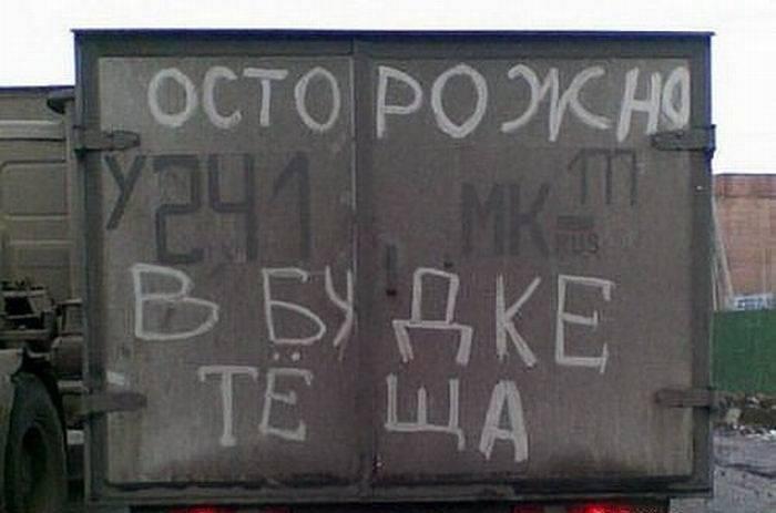 http://www.lolhome.ru/uploads/posts/2012-02/1328843448_fun-6.jpg