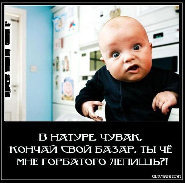 ... про детей » Дом приколов и юмора: www.lolhome.ru/demotivator/1146731983-demotivatory-pro-detey.html