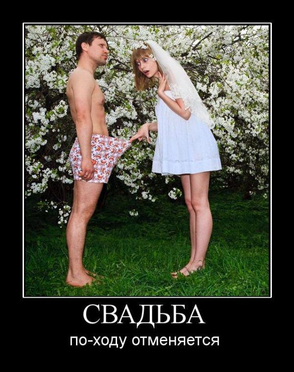 Анекдоты про женщин  anekdotbar