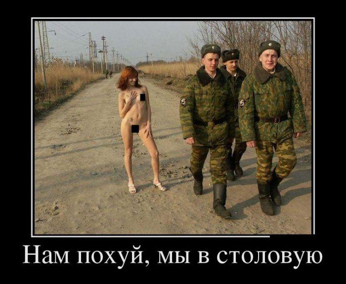 zhenshini-v-armii-dlya-vzroslih