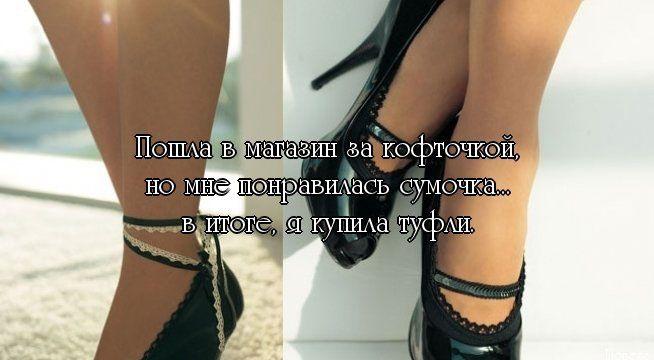 Цитаты про девушек с