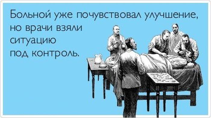 клевые открытки: