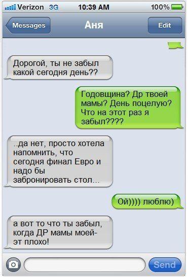 porno-russkoe-pishnie-popki