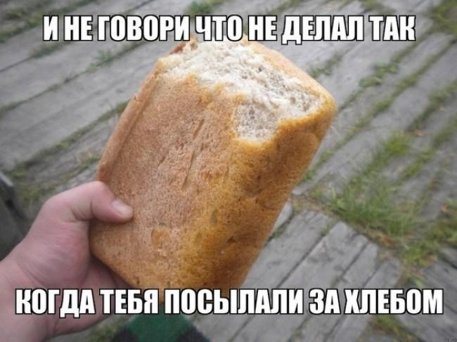 http://www.lolhome.ru/uploads/posts/2012-11/1353104781_smeshnye-kartinki-i-komiksy-25.jpg
