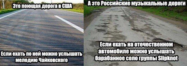 1372194276_novye-komiksy-18.jpg