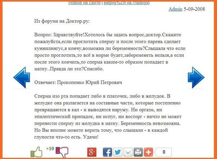 hhh-foto-uzbekskih-zhenshin