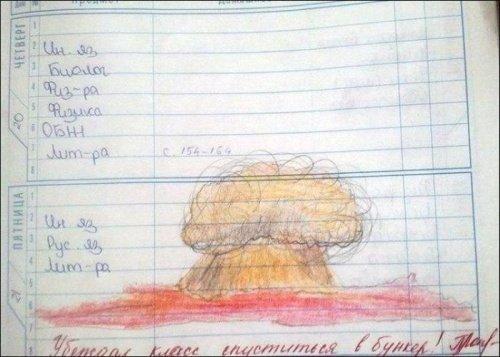 школьные приколы в тетрадях и дневниках