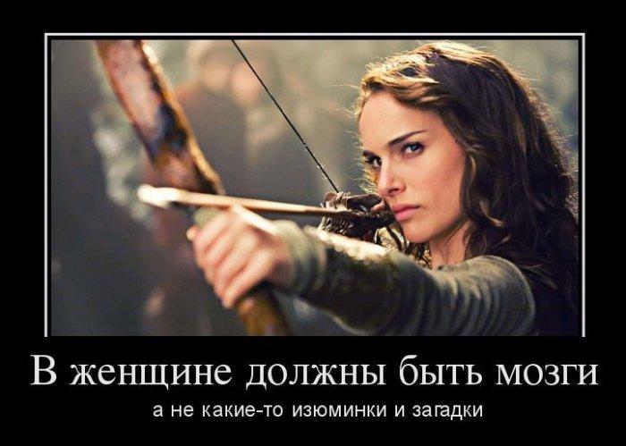http://www.lolhome.ru/uploads/posts/2014-11/1415216801_demki-9.jpg