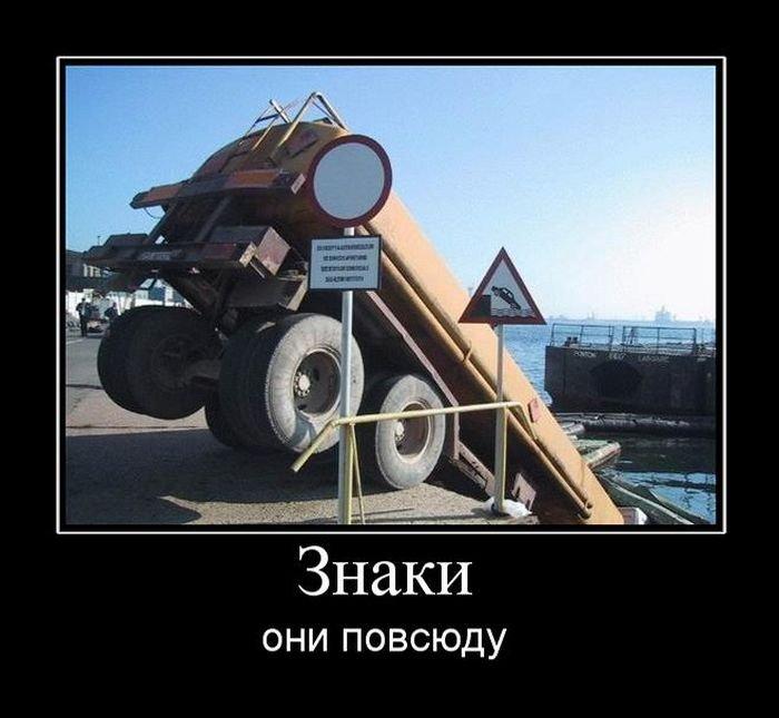 Новые прикольные демотиваторы 19 шт